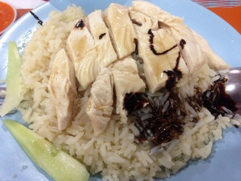 Ah-Tai Hainanese Chicken Rice