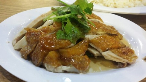 Chicken Rice – Foodfare