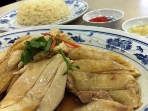 Five Star Chicken Rice
