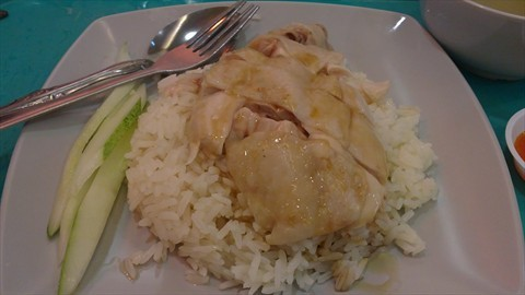 Chicken Rice – Koufu