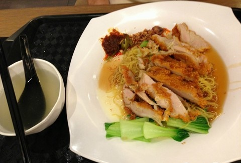 Hua Zai Chicken Rice – The Food Place