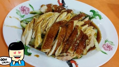 Chicken Rice – Gek Poh Food Court