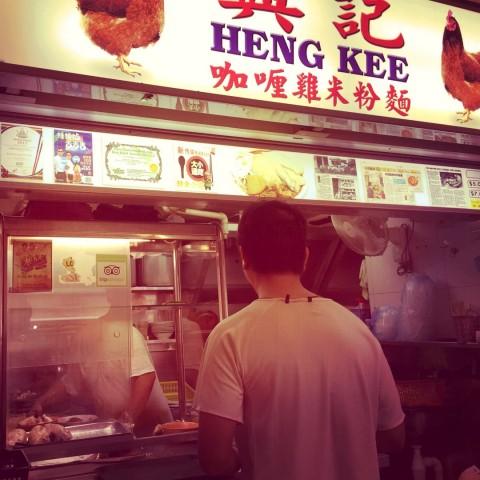 Heng Kee 兴记咖喱鸡米粉面