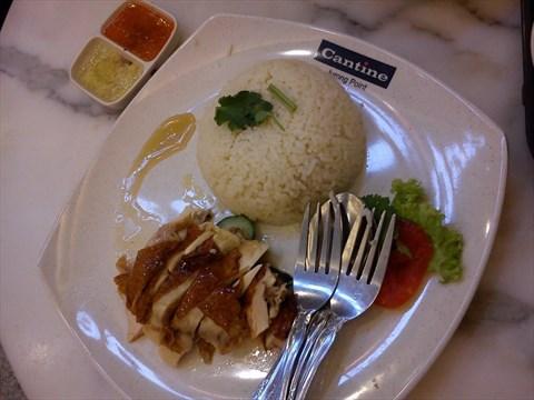 Chicken Rice – Cantine